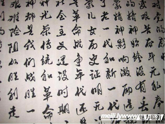 我爱你中华钢琴简谱